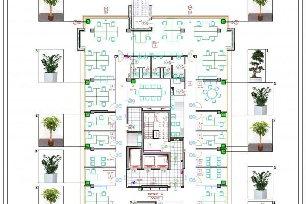 sensata_interiorno_portfolioE07A535C-F17B-8D02-2FB8-2A7B5791D49A.jpg